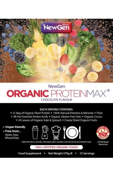 Organic ProteinMax (Chocolate) *Preorder*